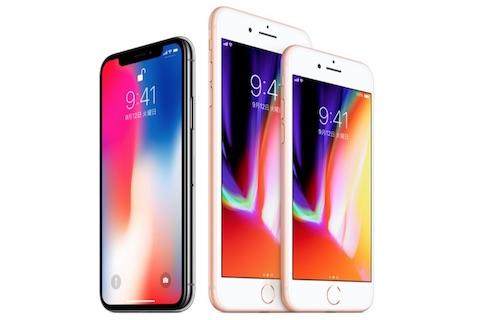 アップルは新商品発表会「Apple Special Event September 2017」にて新型iPhone「iPhone X」「iPhone8/8 Plus」を発表