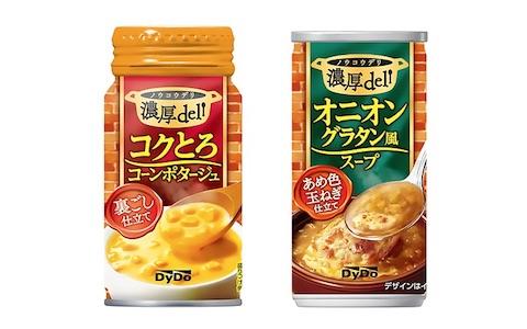 ダイドーは最後の1粒まで楽しめる広口缶を採用した「濃厚デリ コクとろコーンポタージュ」を9月10日より発売