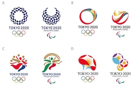東京オリンピック・パラリンピックのエンブレム委員会は大会エンブレムの候補4作品を公開