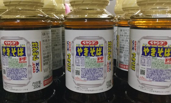 まるか食品は「ペヤングソースやきそば」のソースを商品化した「ペヤングボトルソース」を販売