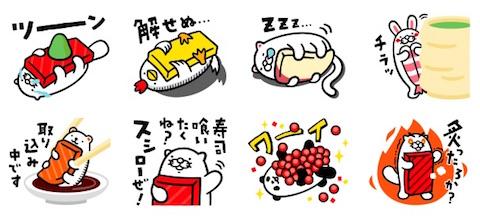 回転寿司スシローのLINEスタンプ「だっこずし」は8種類